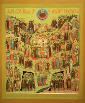 Образ всех святых в земли Российской просиявших