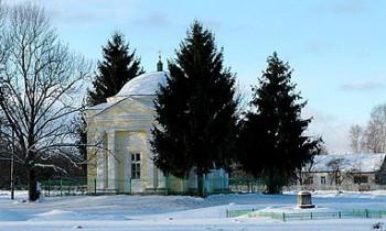 Храм в честь Введения во храм Пресвятой Богородицы