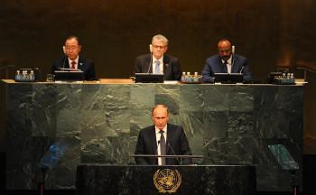Выступление на пленарном заседании 70-й сессии Генеральной Ассамблеи ООН