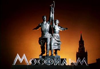 Заставка киностудии «Мосфильм»