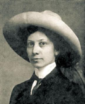 Ильина Наталья Николаевна