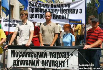 Участники крестного хода УПЦ МП вышли из окружения полиции и направились в Киев - Цензор.НЕТ 4987