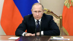 Владимр Путин