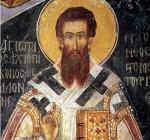 Святитель Григорий Палама. Фрагмент фрески