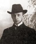 Иван Ильин