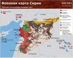 Военная карта Сирии