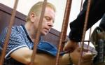 Генеральный директор Российского авторского общества Сергей Федотов в Таганском районном суде, 28 июня 2016 года  Фото: Дмитрий Серебряков/ТАСС