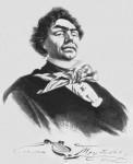 Козьма Прутков. Вымышленный портрет работы А. М. Жемчужникова, А. Е. Бейдемана и