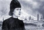 Алёша Карамазов