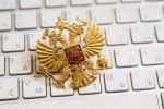 Российские чиновники хотят подчинить себе весь рунет
