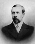 Владимир Эрн (1882 — 1917)