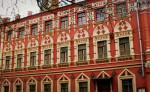 Государственный музей истории российской литературы имени В. И. Даля