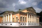 Государственный музей А.С. Пушкина. Москва