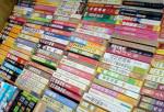 Китайские книги