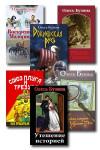 Книги Олеся Бузины