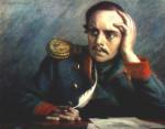 Портрет Михаила Юрьевича Лермонтова