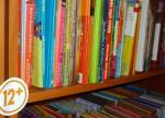 Маркировка книг