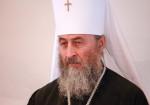 Блаженнейший Митрополит Онуфрий (Березовский)