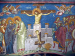 Распятие. Монастырь Высокие Дечаны. XIV в.