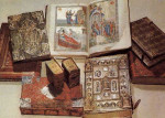 Древние рукописи Афона