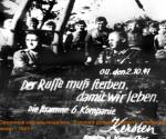 Коллективная фотография военнослужащих вермахта