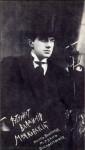 В. Маяковский, 1914 г.