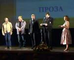 Вручение премии «Куликово Поле»