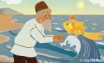 Сказка о рыбке и птичке